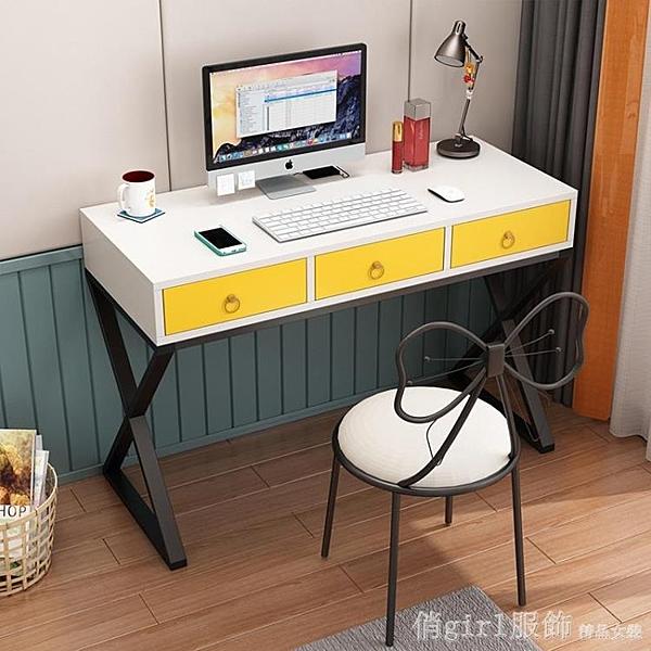 白色電腦台式桌歐式80CM書桌家用輕奢簡約辦公桌帶抽屜學生寫字台 開春特惠 YTL