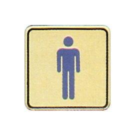【新潮指示標語系列】FS-800銅牌-男廁FS-802G/個