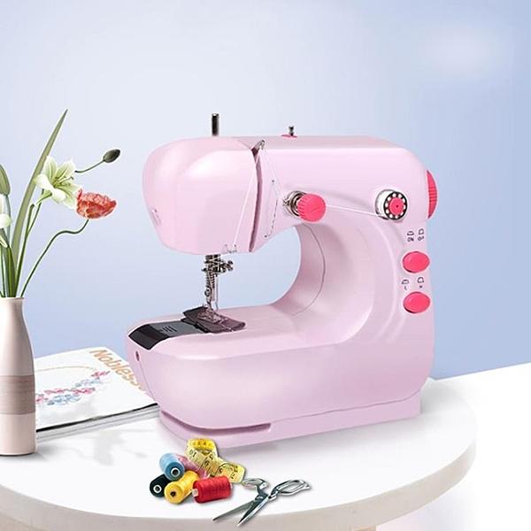 縫紉機 縫紉機家用電動小型迷你多功能全自動台式手動手持新款鬆德306A 小宅君嚴選