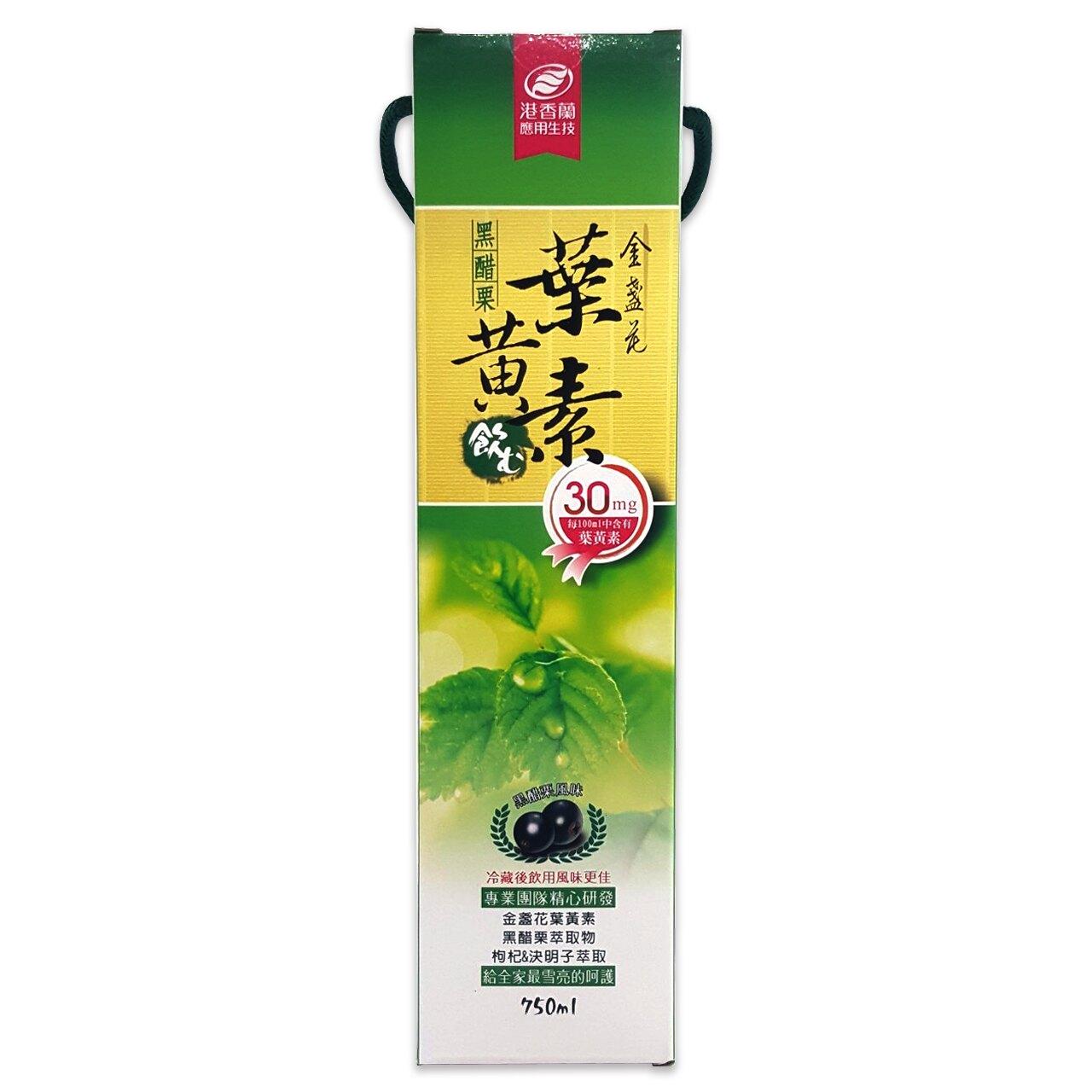 港香蘭黑醋栗葉黃素飲750ml/瓶 2022/03 公司貨中文標 PG美妝