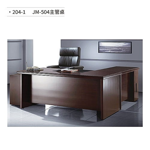 JM-504主管桌/辦公桌(整組) 204-1