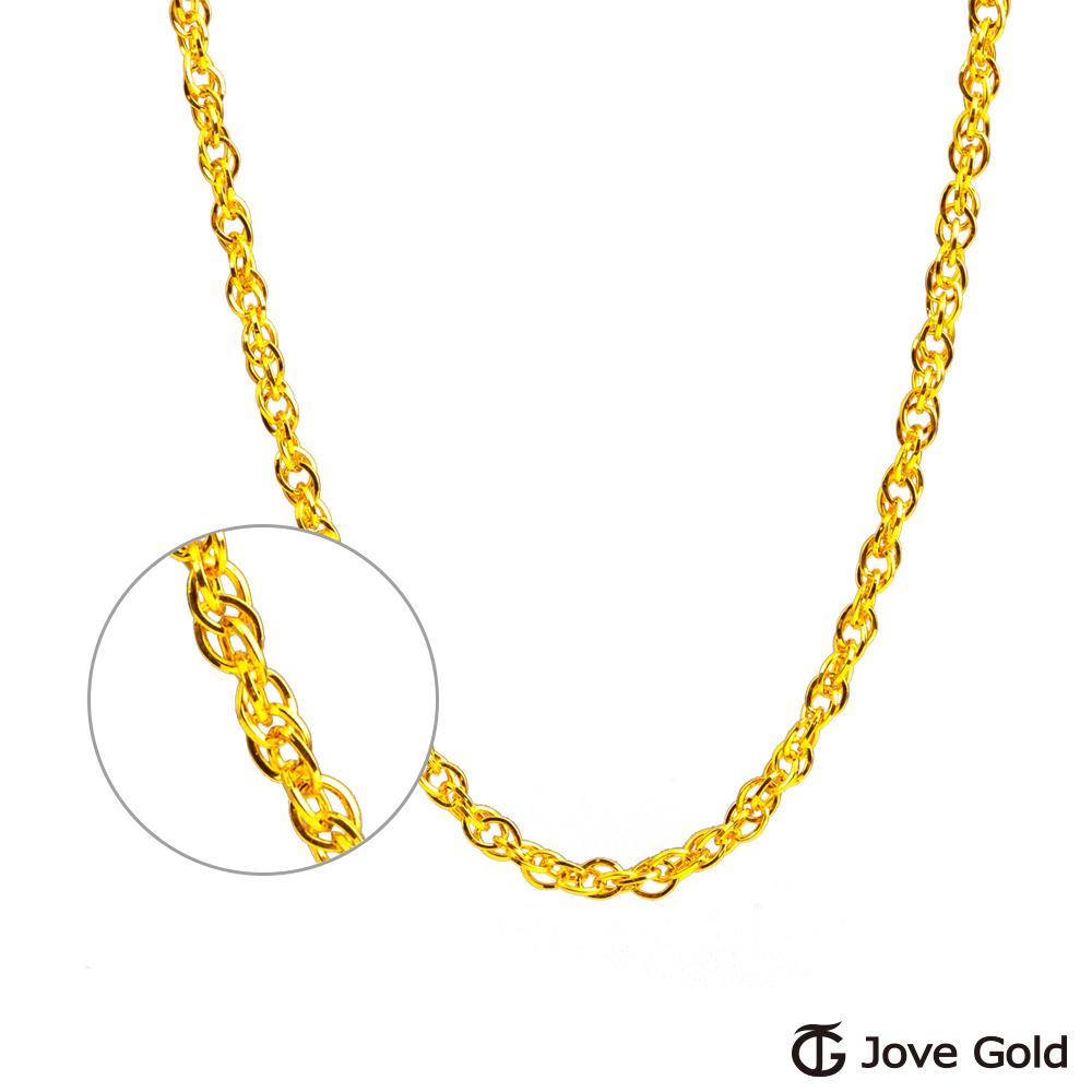 Jove Gold 漾金飾 風采照人黃金項鍊(約2.5錢)(約1.5尺/45cm)