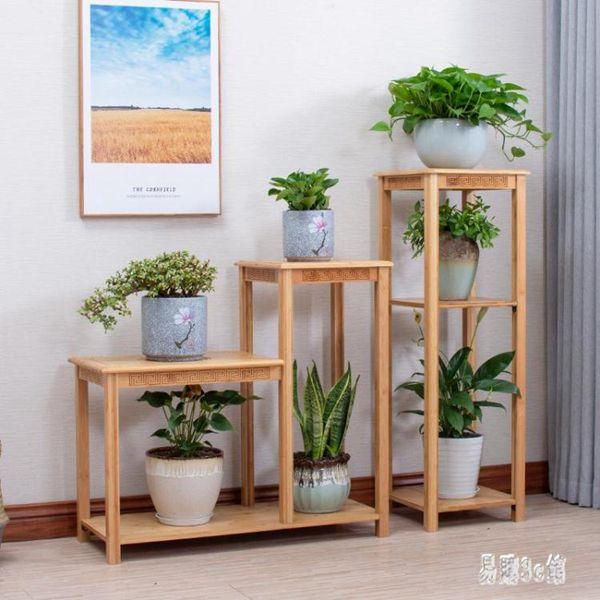 花架 室內客廳落地式花盆架實木多層多肉綠蘿戶外陽臺置物架 YN300