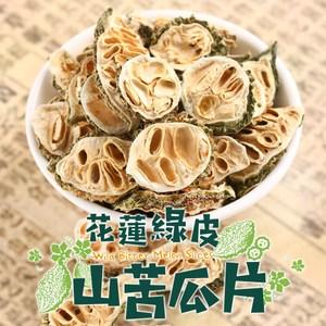【愛上新鮮】花蓮綠皮山苦瓜片2罐(95g±10%/罐)