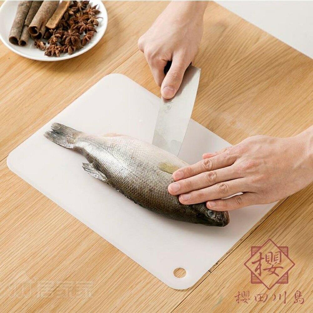 樹脂切菜板廚房塑料砧板水果切板菜板案板【櫻田川島】