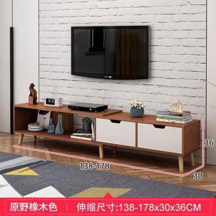 電視機櫃子 簡約現代電視櫃茶几組合北歐小戶型客廳傢俱臥室簡易實木電視機櫃『MY4950』