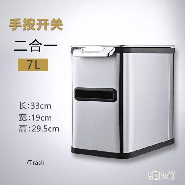 垃圾桶 衛生間智能感應家用經濟型帶蓋拉圾筒箱 YN107