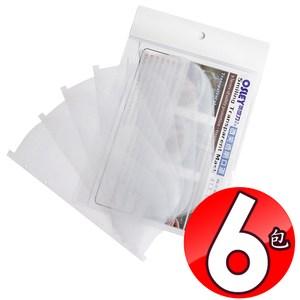 金德恩 台灣製造 6包奧世力補充包膠片口罩/10入/包/符合SGS檢測包