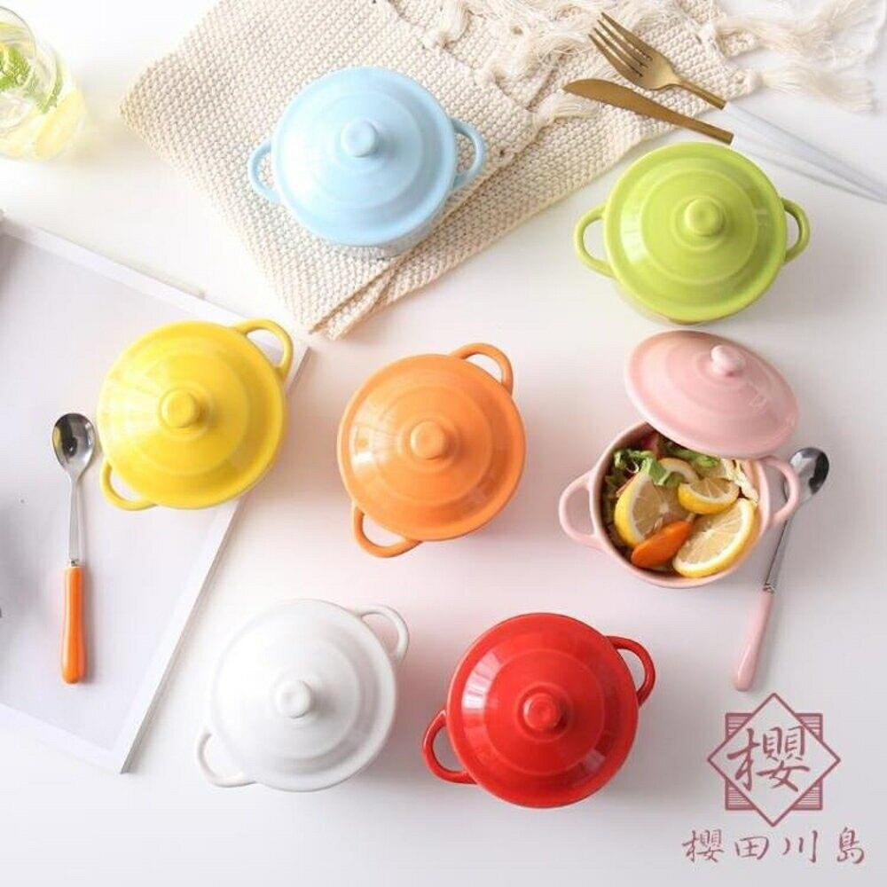 蒸蛋碗陶瓷帶蓋烤碗 家用兒童甜品蒸雞蛋雙耳湯碗燉盅【櫻田川島】