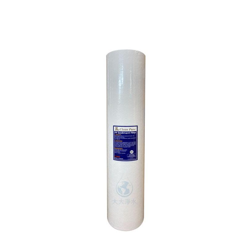 CLEAN PURE 20英吋大胖1微米PP濾心 NSF SGS雙認證 20吋 大胖濾心 大大淨水