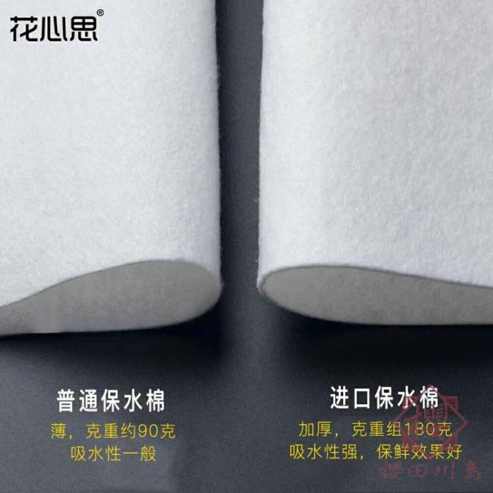 10張 保水棉鮮花花束保濕吸水棉片加厚進口包花花藝包裝材料【櫻田川島】
