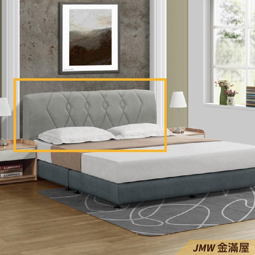 [免運]標準雙人5尺 床頭片 床頭櫃 單人床片 貓抓皮 亞麻布 貓抓布【金滿屋】A256-8