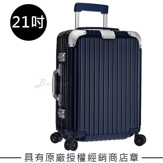 Rimowa Hybrid Cabin 21吋登機箱 (霧藍色)