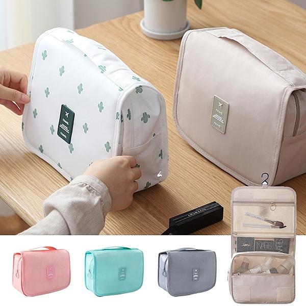 小清新掛壁盥洗包 盥洗包 洗漱包 收納包 包中包 旅行盥洗包 旅行收納包【RB579】
