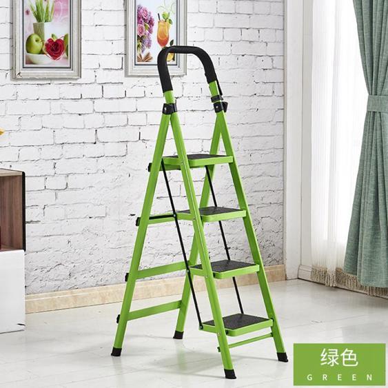梯子室內扶梯四步五步梯家用折疊梯人字梯加厚鋼管多功能梯HRYC