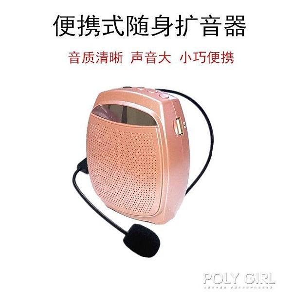 SHDZ S23老師上課講課用小蜜蜂擴音器專用麥克風教師教學耳麥話筒 夏季新品