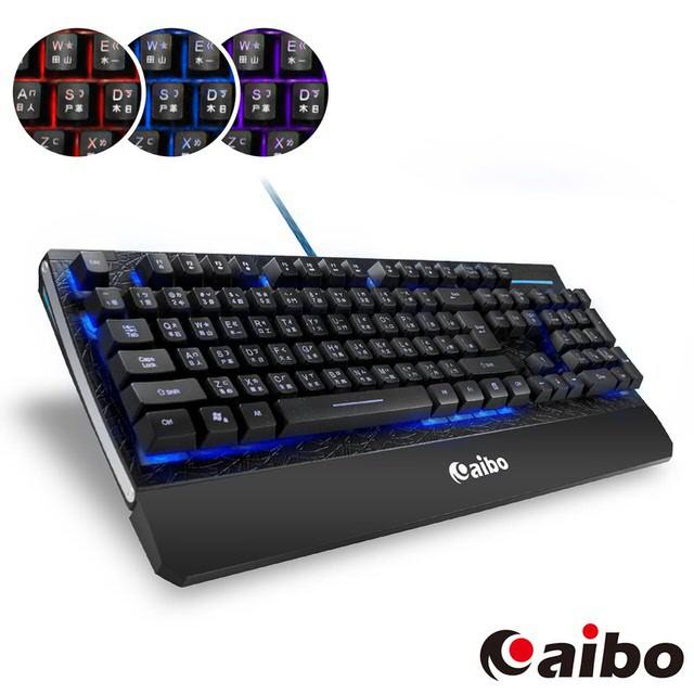 aibo ENKB10 叢林之王X 多媒體背光電競鍵盤 台中 誠選良品