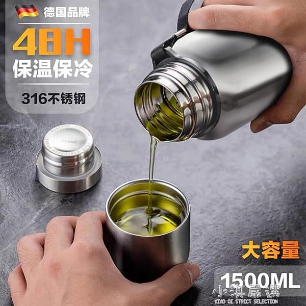 全鋼316l不銹鋼保溫杯男泡茶杯超大容量便攜帶濾網水壺『小淇嚴選』
