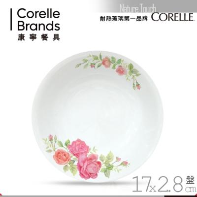 【美國康寧 CORELLE】薔薇之戀6吋深盤 (413-ROS-LP)