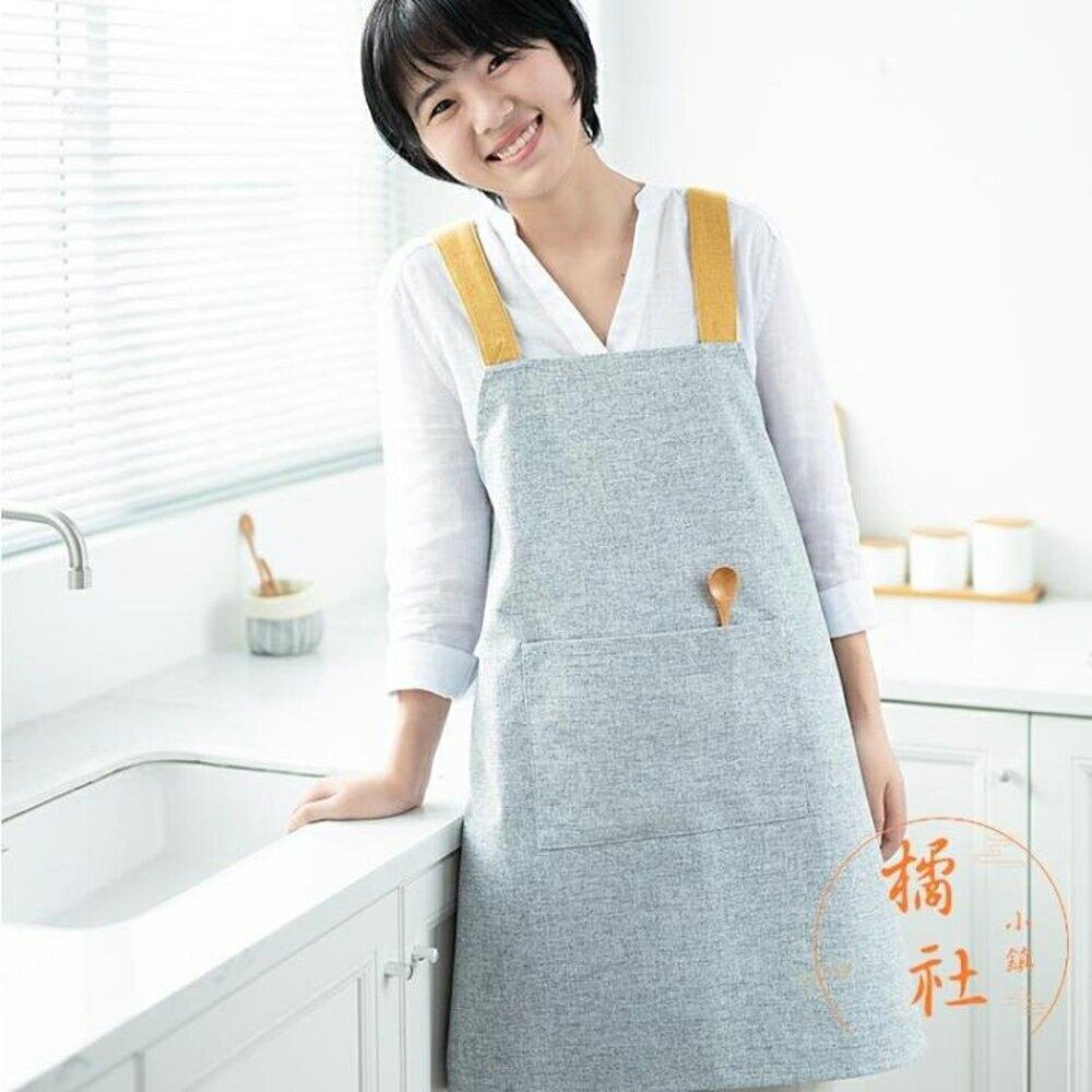 工作圍裙純棉家務做飯防水防污圍裙【櫻田川島】