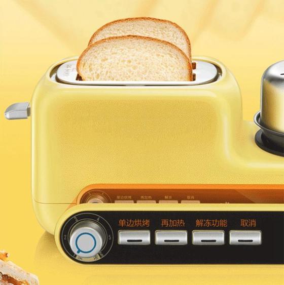 小熊煮蛋器蒸蛋煎蛋烤麵包機家用多功能全自動早餐吐司機神器煎鍋LX