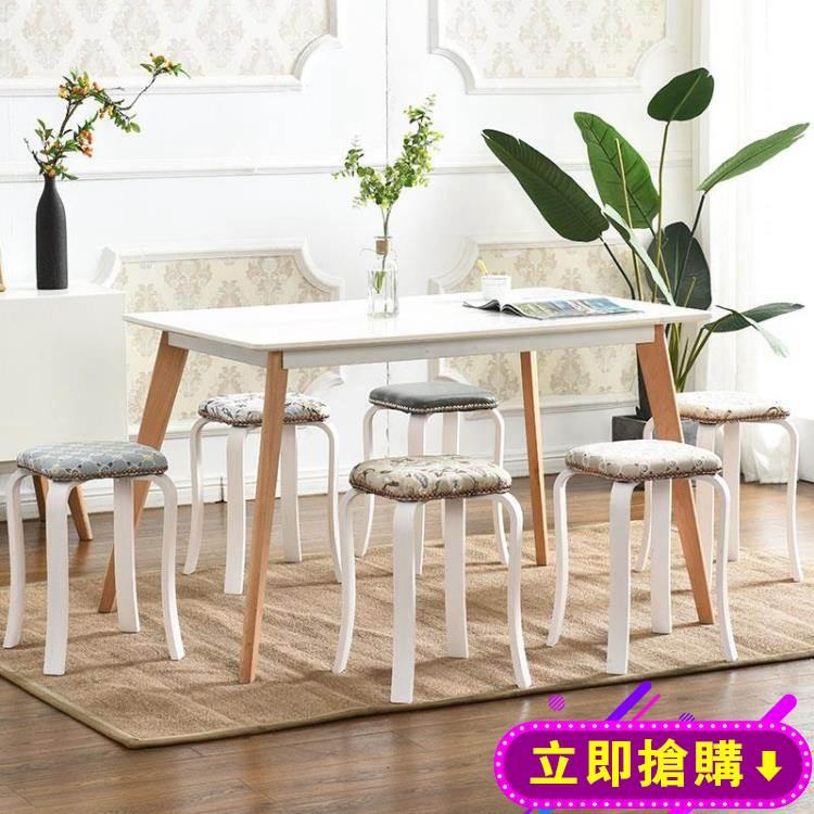 實木圓凳家用塑料板凳餐凳簡約加厚餐桌凳創意小沙發凳子椅子時尚 下殺優惠