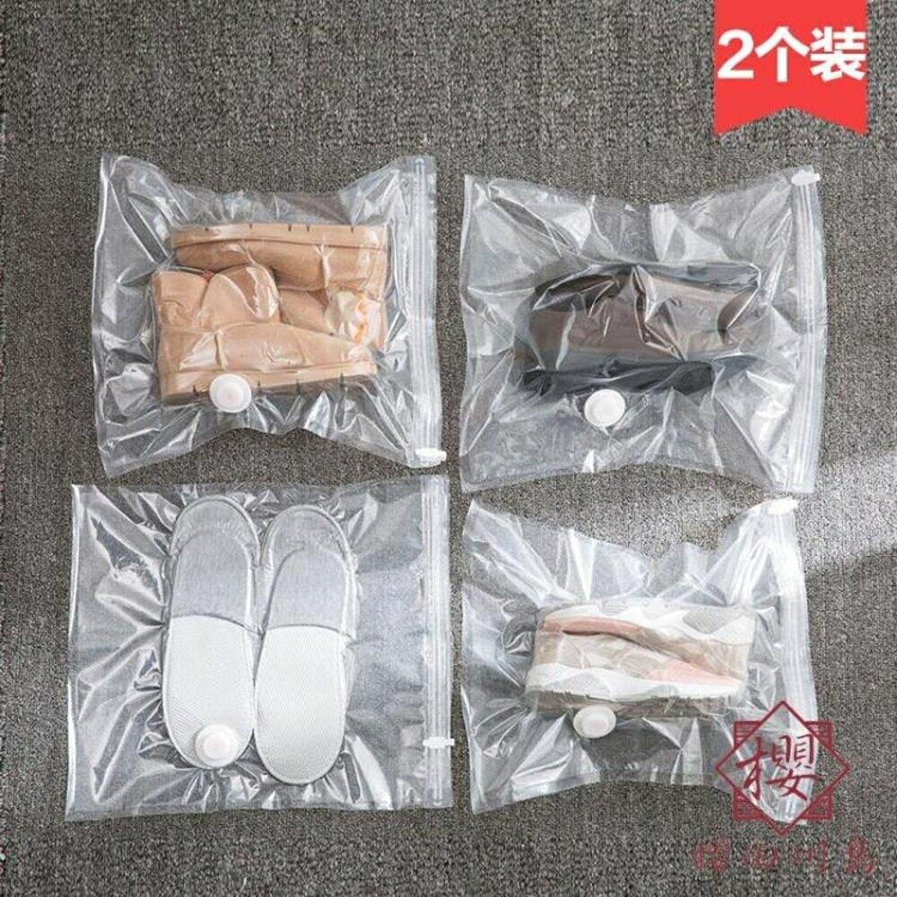 【20個】旅行便攜鞋子整理袋收納袋壓縮鞋袋【櫻田川島】
