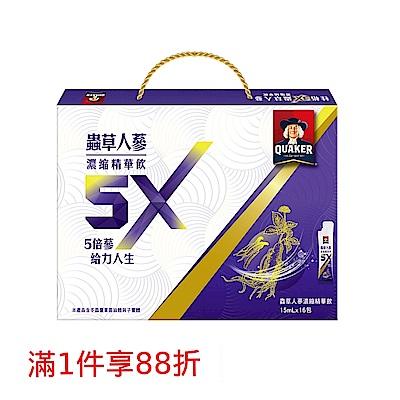 桂格5X蟲草人蔘濃縮精華飲15ml×16入