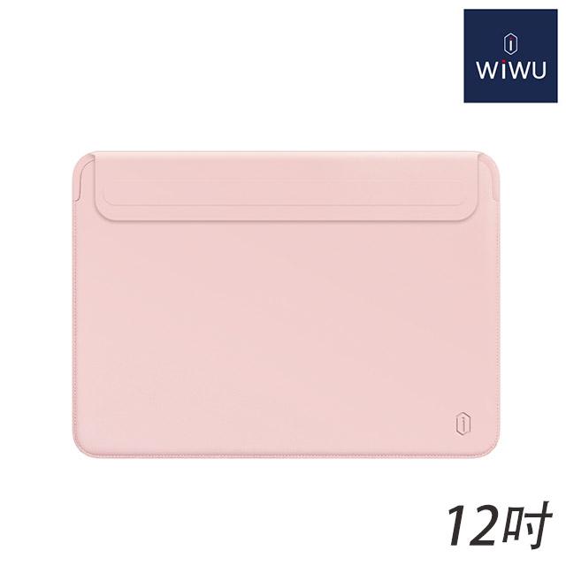 WiWU SKIN PRO 升級款超薄皮套-12吋(粉)