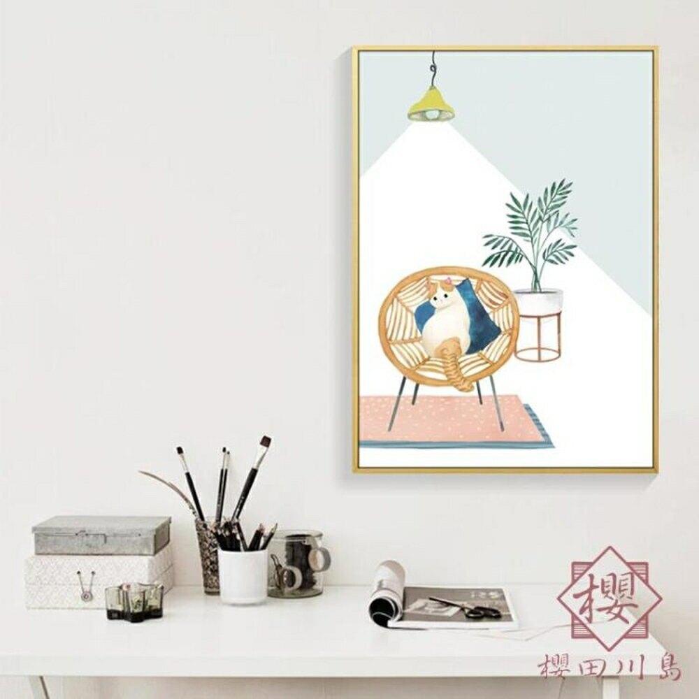 十字繡線繡客廳臥室卡通小幅清新動物貓咪小件簡單【櫻田川島】