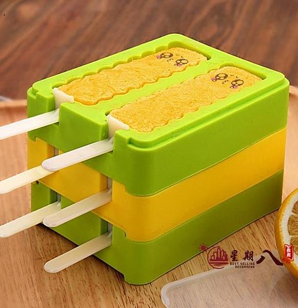 硅膠雪糕模具家用冰淇淋模具自制冰糕冰格冰棍棒冰做冰激凌 OB8054