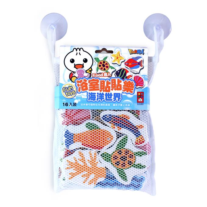 《風車出版》海洋世界-FOOD超人浴室貼貼樂 東喬精品百貨