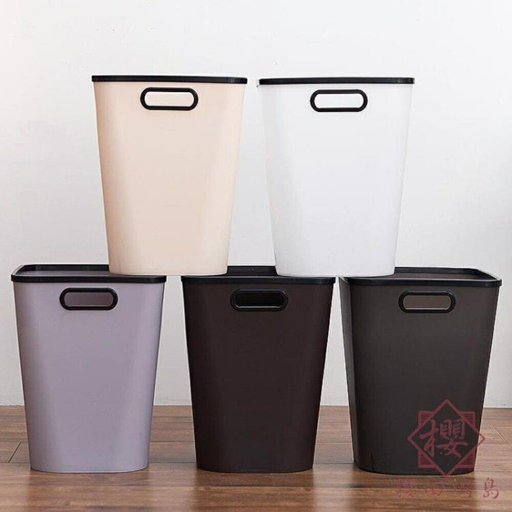 加厚垃圾分類垃圾桶家用干濕分離廚房客廳衛生間廁所【櫻田川島】