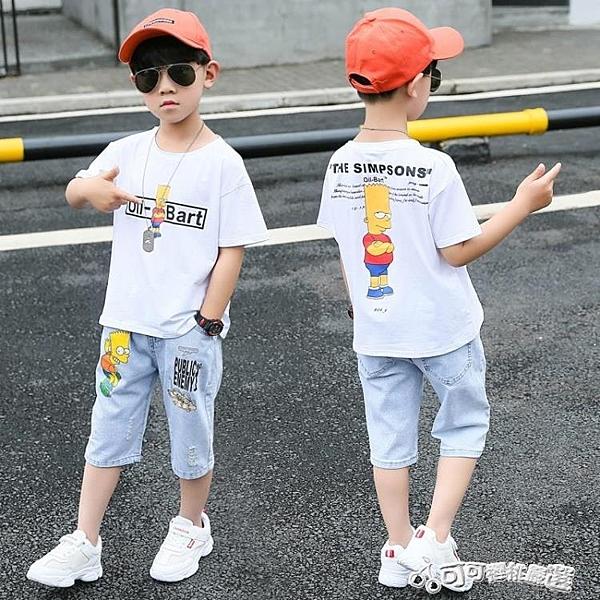 童裝男童短袖套裝夏裝2020新款中大兒童兩件套帥洋氣休閒韓版潮衣