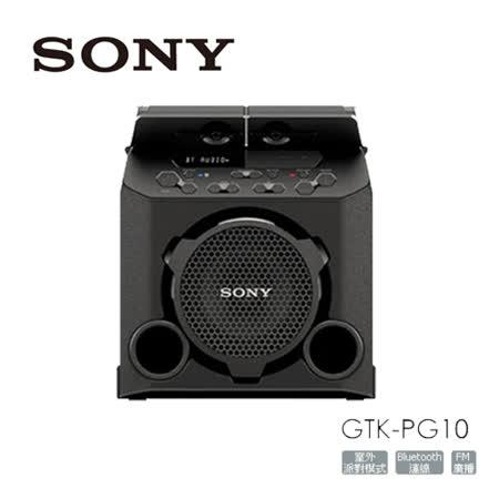 SONY GTK-PG10 藍芽喇叭 多功能音響