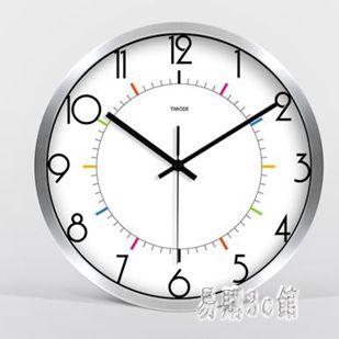 現代簡約時尚掛鐘臥室客廳靜音時鐘掛表家用創意鐘表 DJ6790