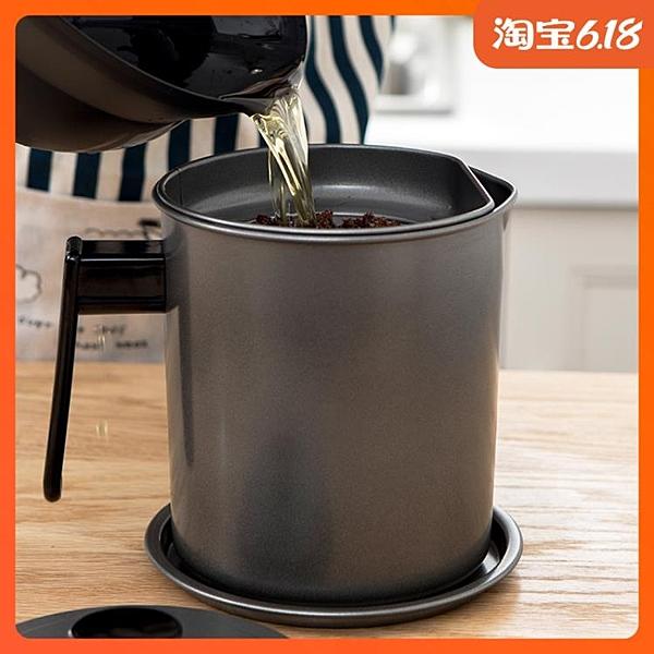 尺寸超過45公分請下宅配家用油壺不銹鋼廚房裝油罐 防漏油炸儲油罐子大號油瓶帶過濾油壺