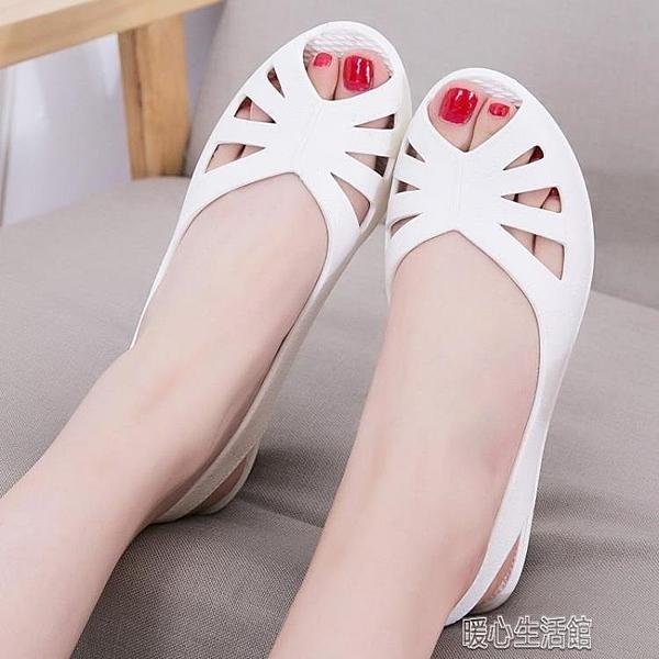 魚口鞋回力女士涼鞋夏季軟底白色時尚魚嘴型涼鞋護士鞋女工作鞋洞洞鞋紓困振興