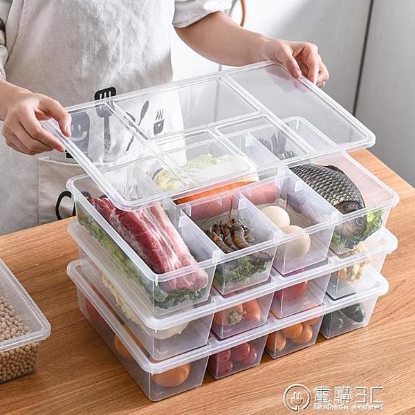 保鮮盒冷藏食品收納盒冰箱專用長方形塑料盒子透明分格密封帶蓋子  聖誕節免運