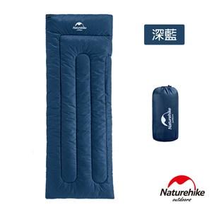 Naturehike 升級版H150舒適透氣便攜式信封睡袋 標準款 深藍