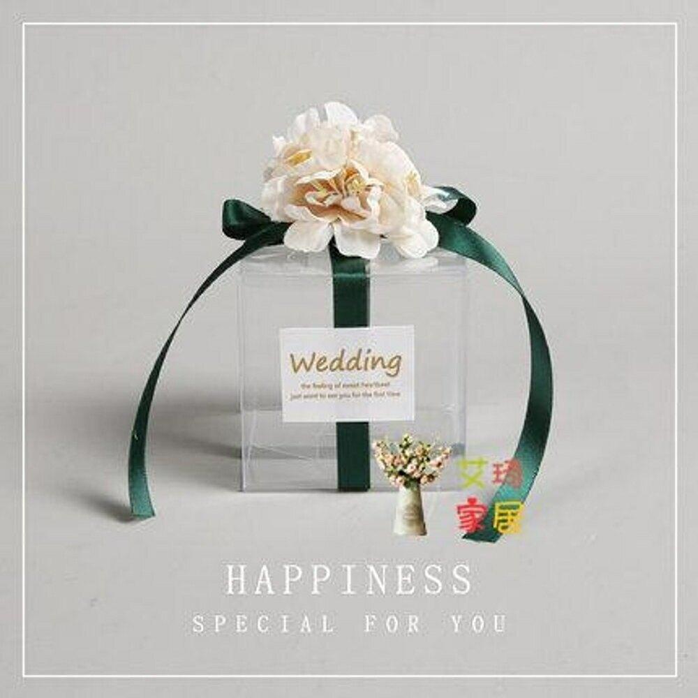 喜糖盒 2020新款歐式創意喜糖盒結婚婚禮透明pvc喜糖盒裝糖果盒子可定製 8色【全館免運 限時鉅惠】