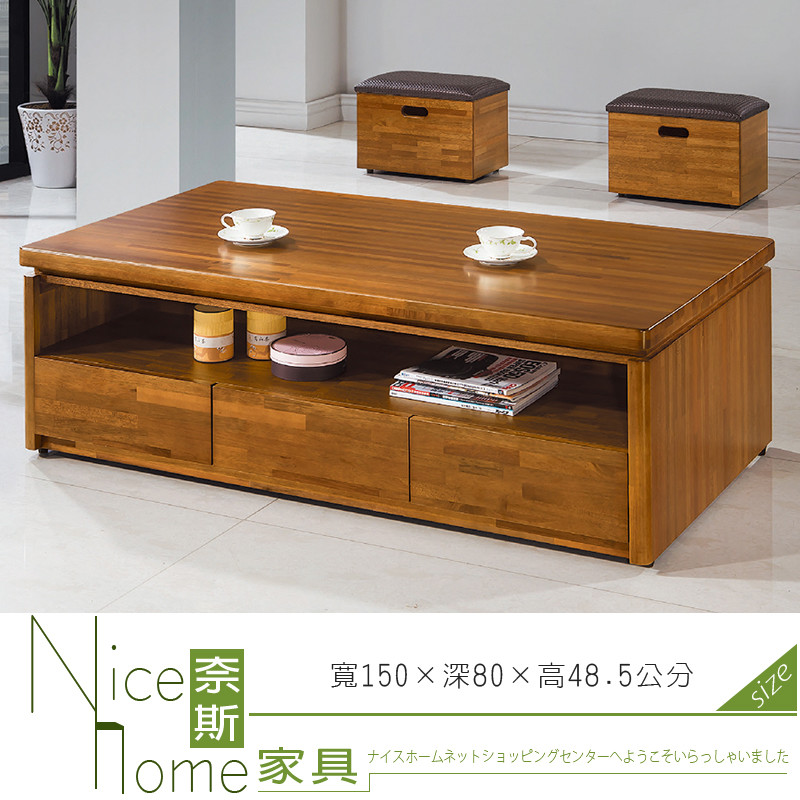 奈斯家具nice225-3-hd 皇冠大茶几/含椅