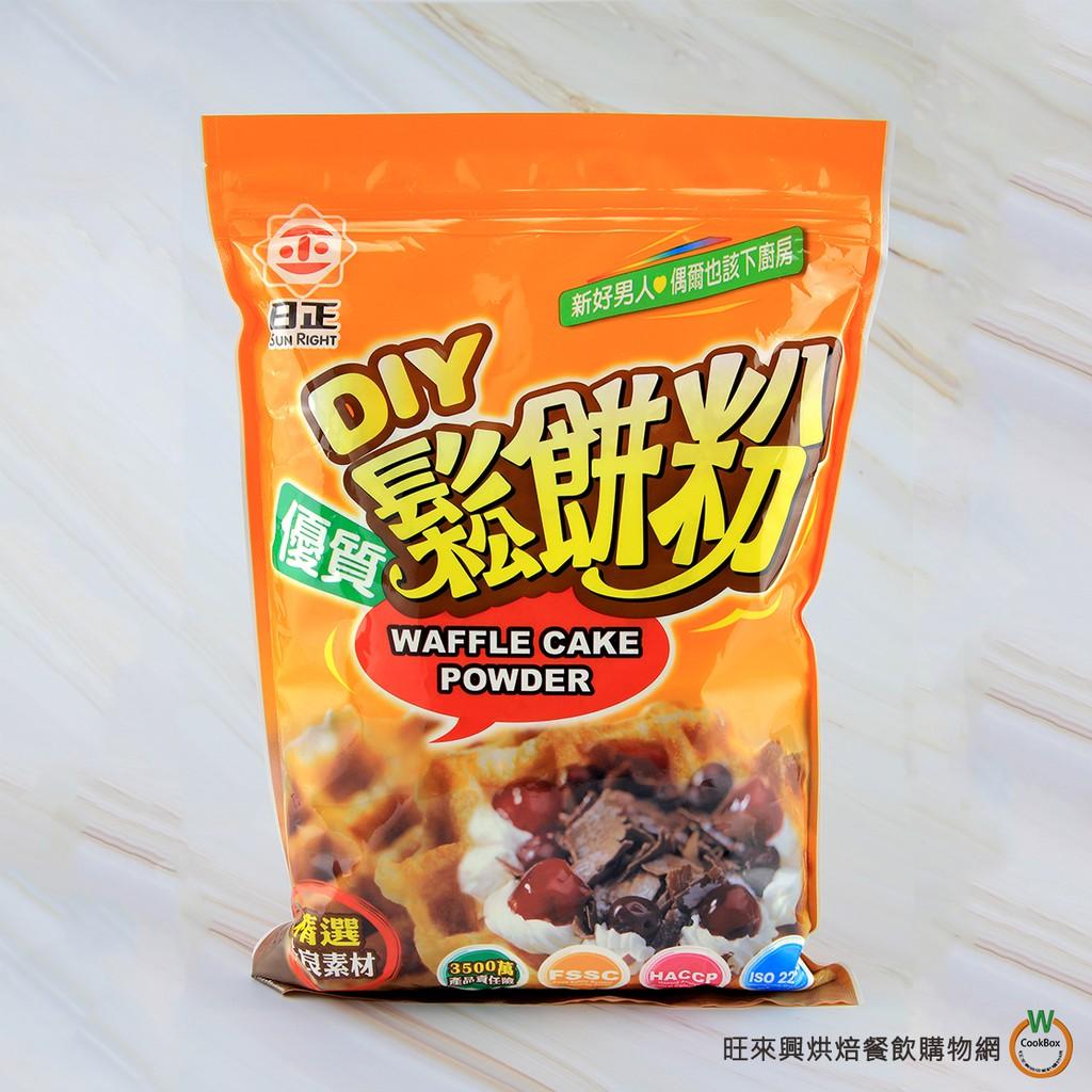 日正 DIY鬆餅粉1kg / 包
