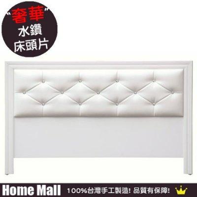 HOME MALL~美麗殿白色雙人5尺床頭片 $2500~(雙北市4樓以下免運費)20E 可訂作加高掀床專用