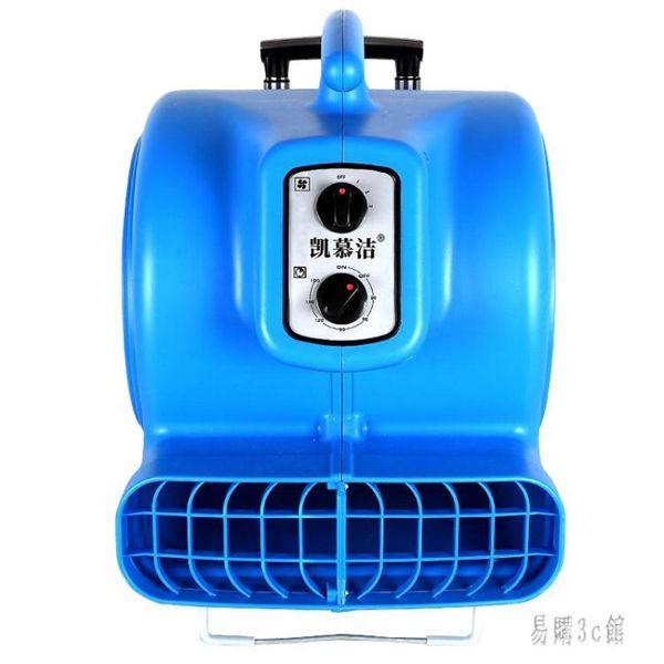 220V KJ633定時地面吹乾機大功率商用家用地毯烘乾除濕機 CJ2516