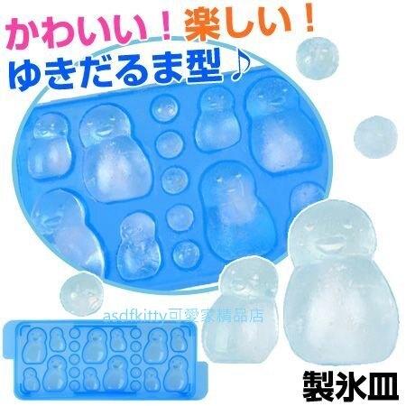 asdfkitty*小久保工業所 雪人造型有蓋製冰盒-也可做果凍.布丁.巧克力-日本製