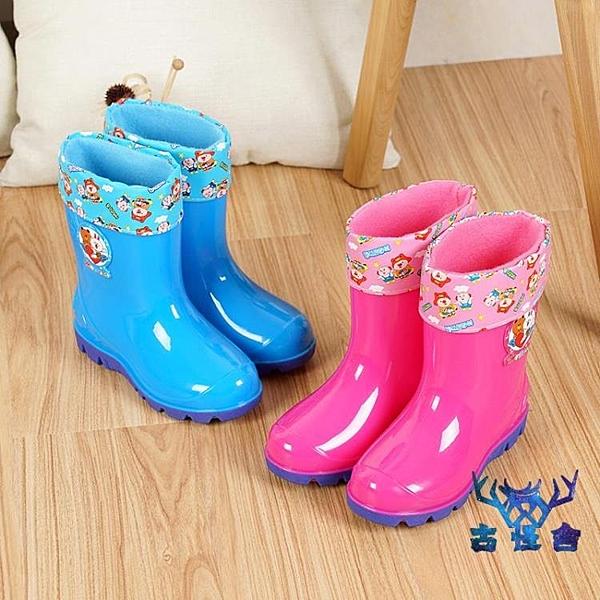 兒童雨鞋防滑膠鞋寶寶水鞋男女童中筒雨靴小中大童【古怪舍】