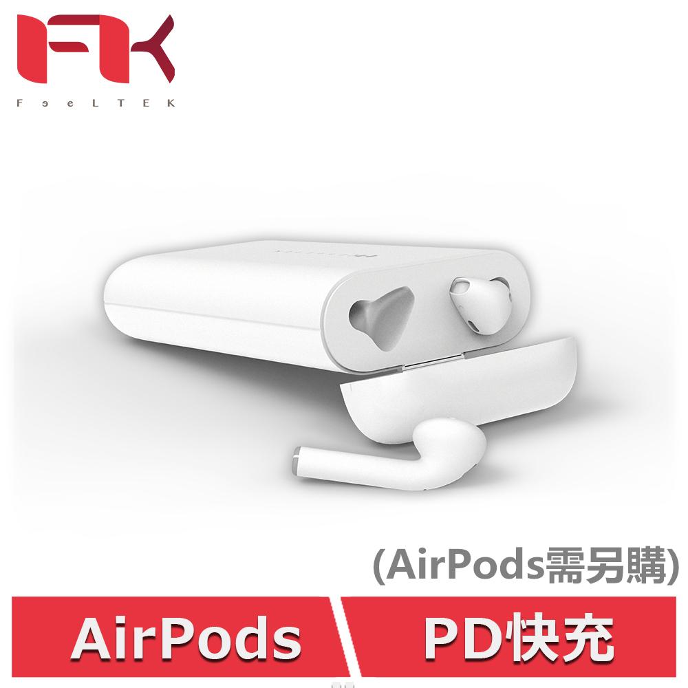 ★快速到貨★Feeltek Power Capsule 10000mAh  PD快充 蘋果耳機充電艙 行動電源