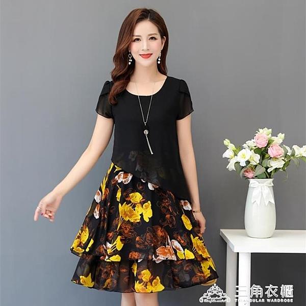 貴夫人闊太太雪紡連身裙子胖女人遮肚顯瘦媽媽夏裝假兩件套裝高貴 新年钜惠