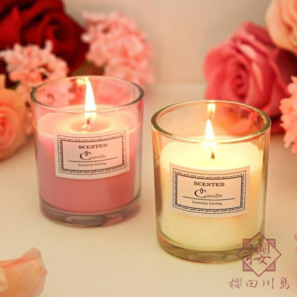 香薰蠟燭安神助眠家用持久熏香北歐聖誕浪漫香氛禮物【櫻田川島】